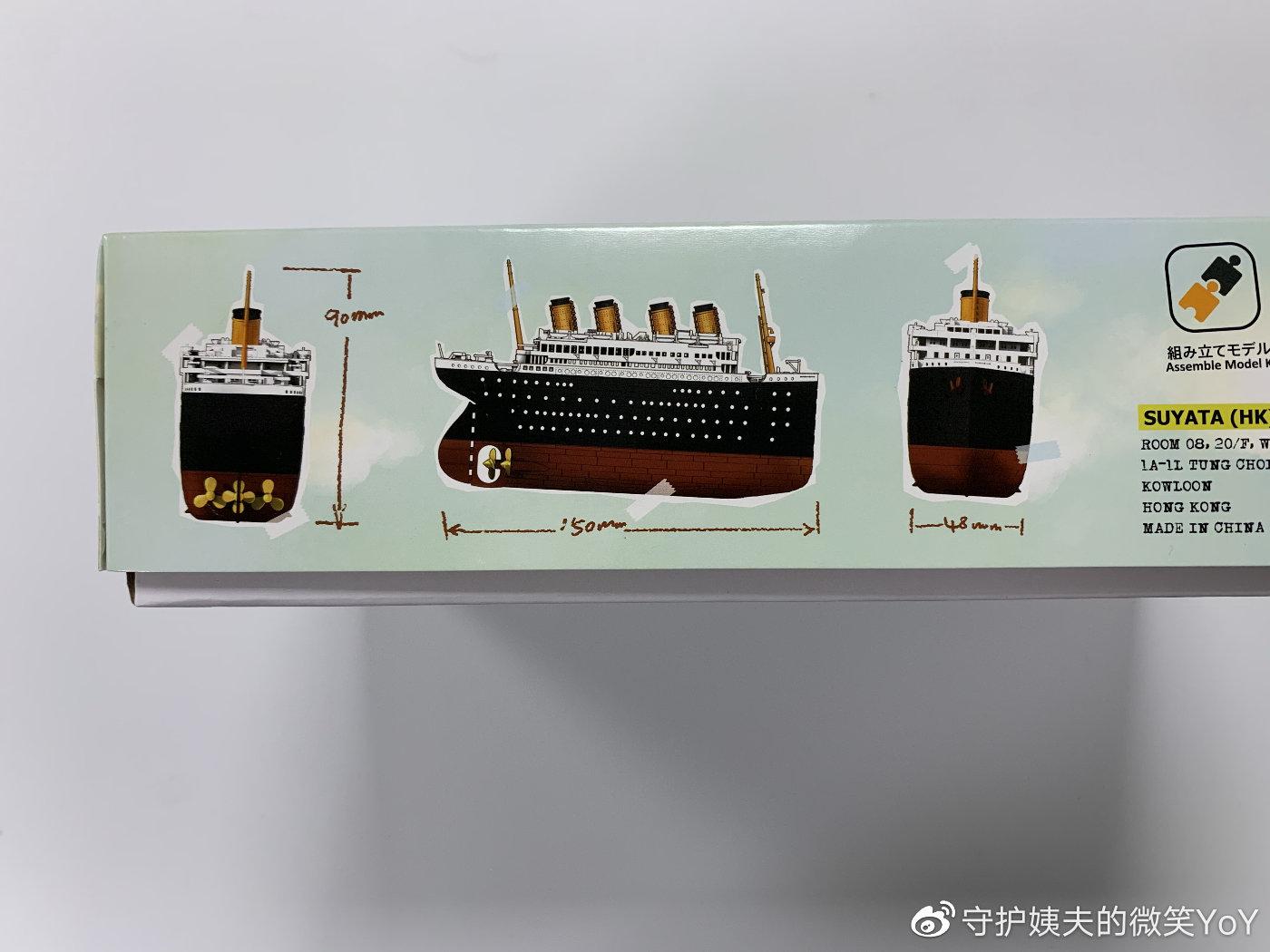 S484_2_RMS_Titanic_SOUTHAMPTON_004.jpg