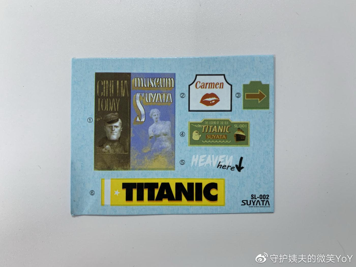 S484_2_RMS_Titanic_SOUTHAMPTON_035.jpg