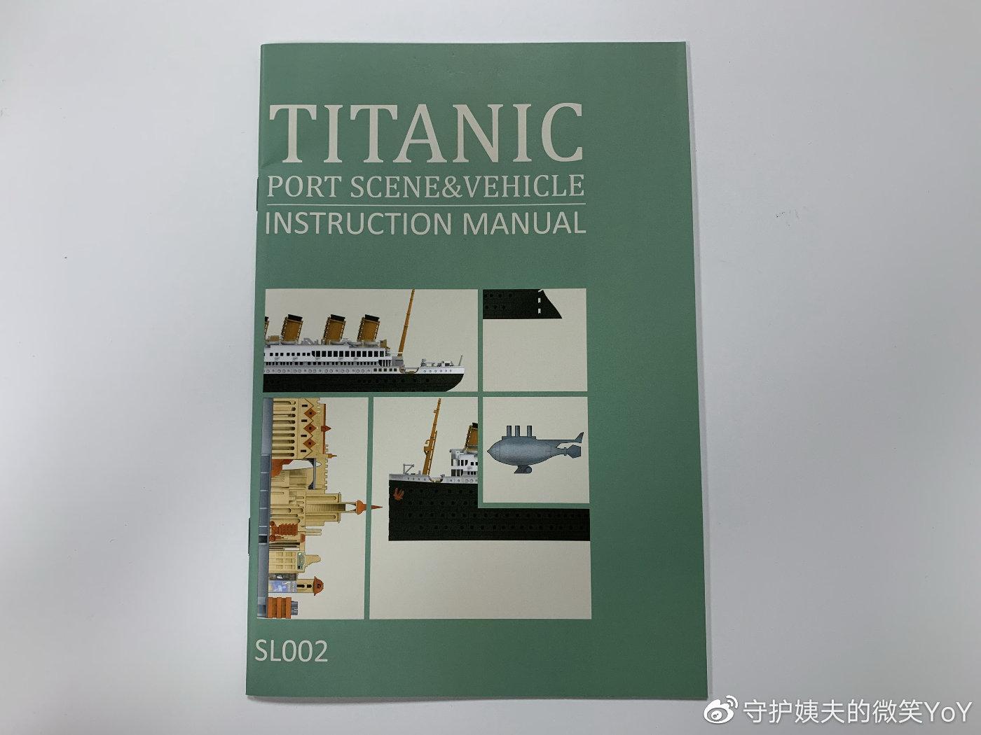 S484_2_RMS_Titanic_SOUTHAMPTON_036.jpg
