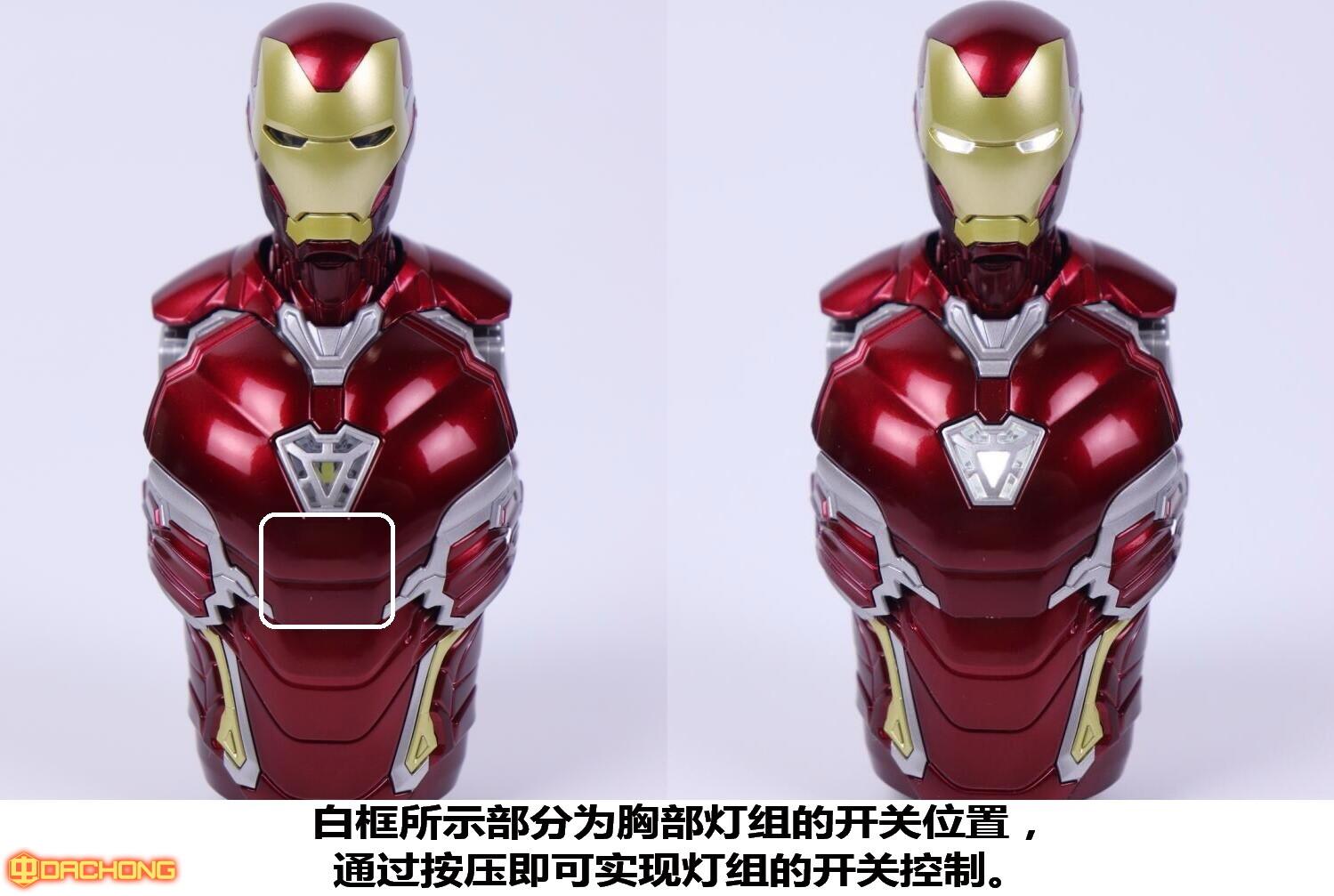 S498_2_e_model_ironman_mk85_dx_021.jpg