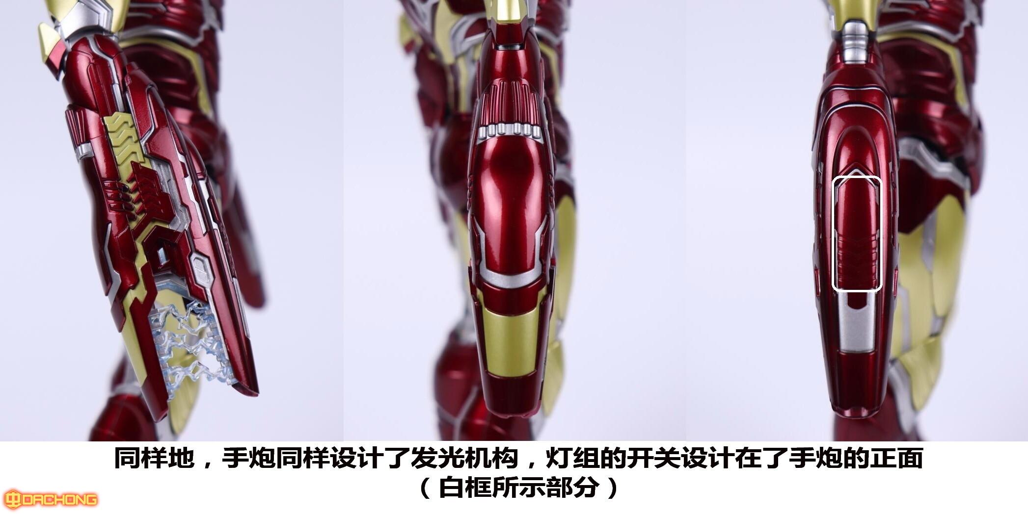 S498_2_e_model_ironman_mk85_dx_032.jpg