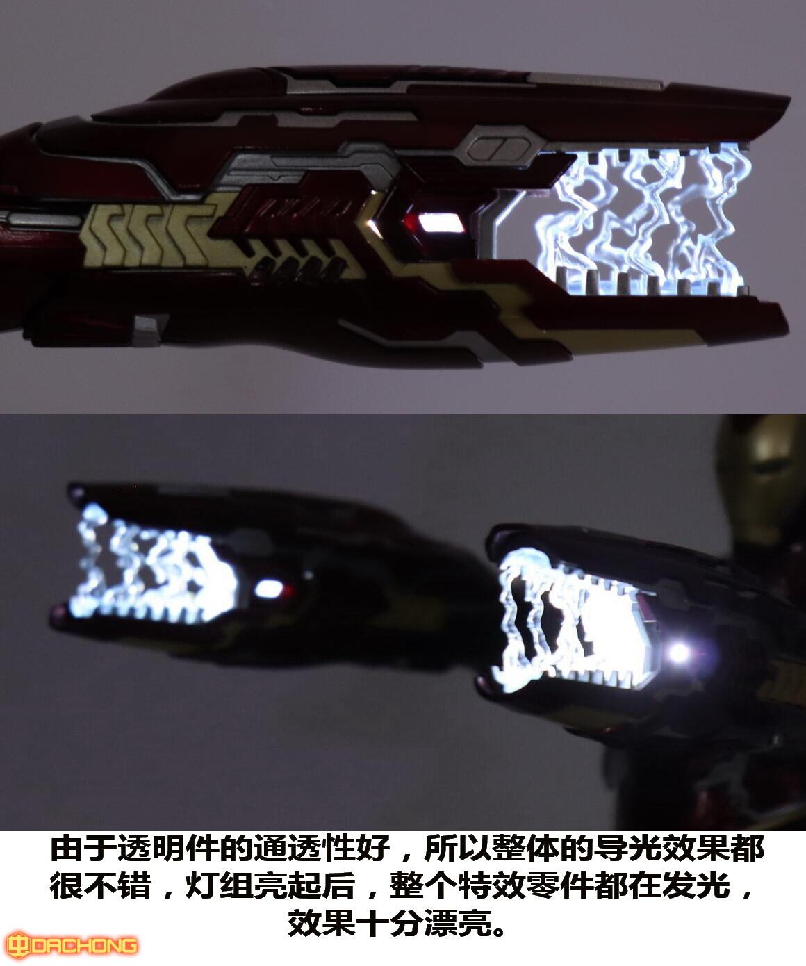 S498_2_e_model_ironman_mk85_dx_034.jpg
