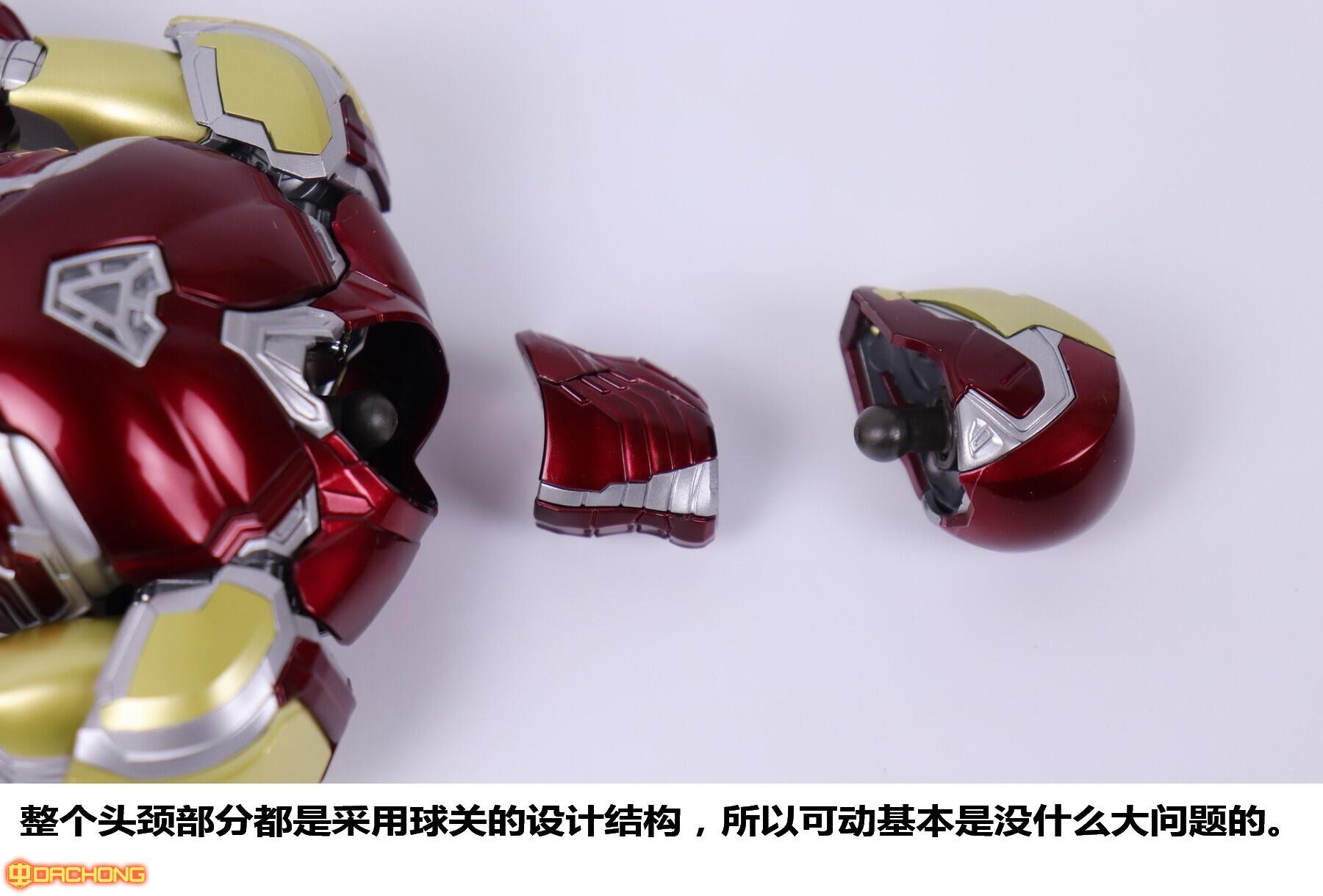 S498_2_e_model_ironman_mk85_dx_038.jpg