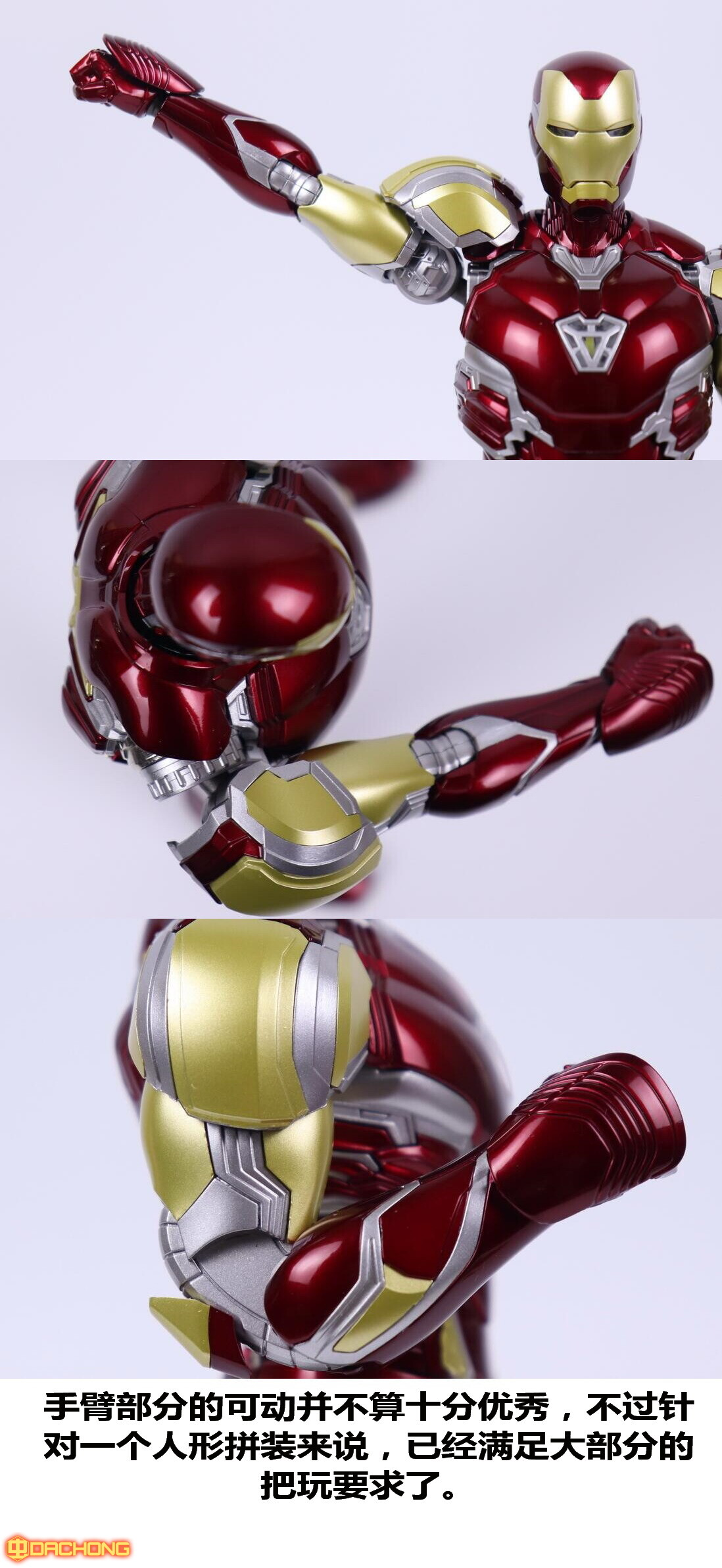S498_2_e_model_ironman_mk85_dx_040.jpg