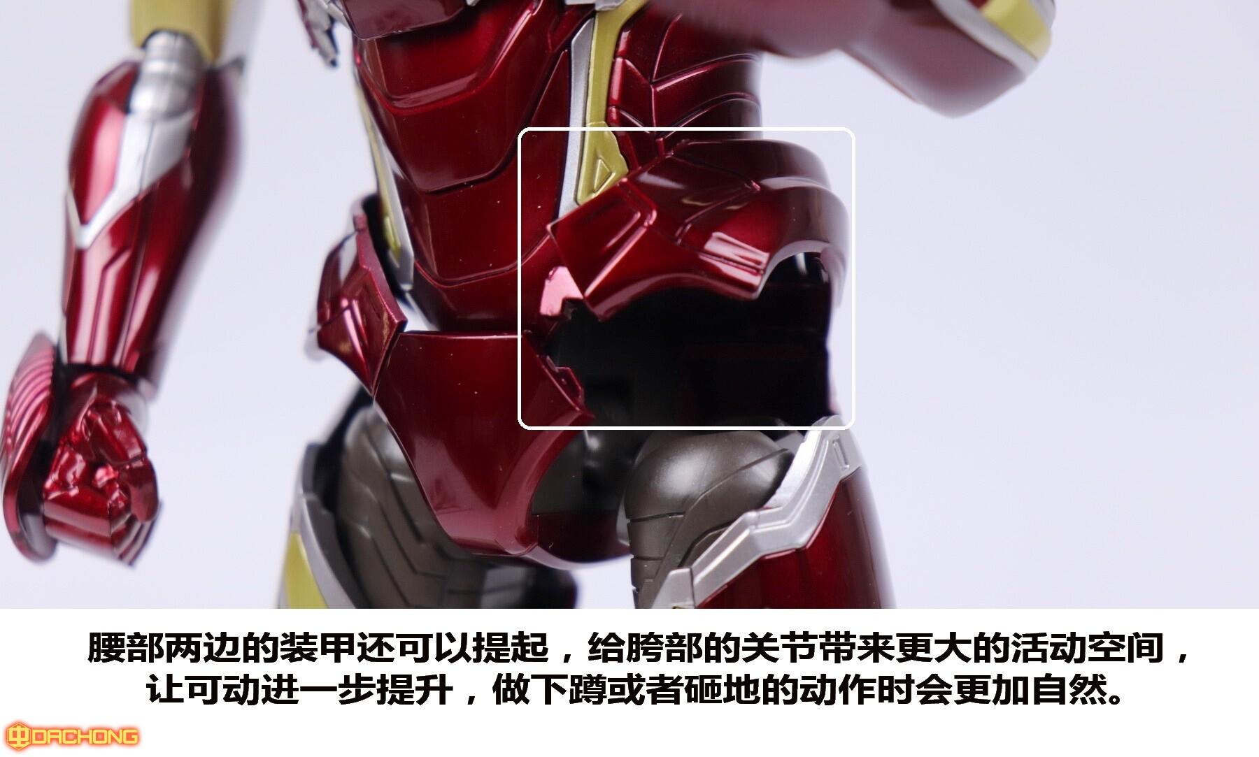 S498_2_e_model_ironman_mk85_dx_047.jpg