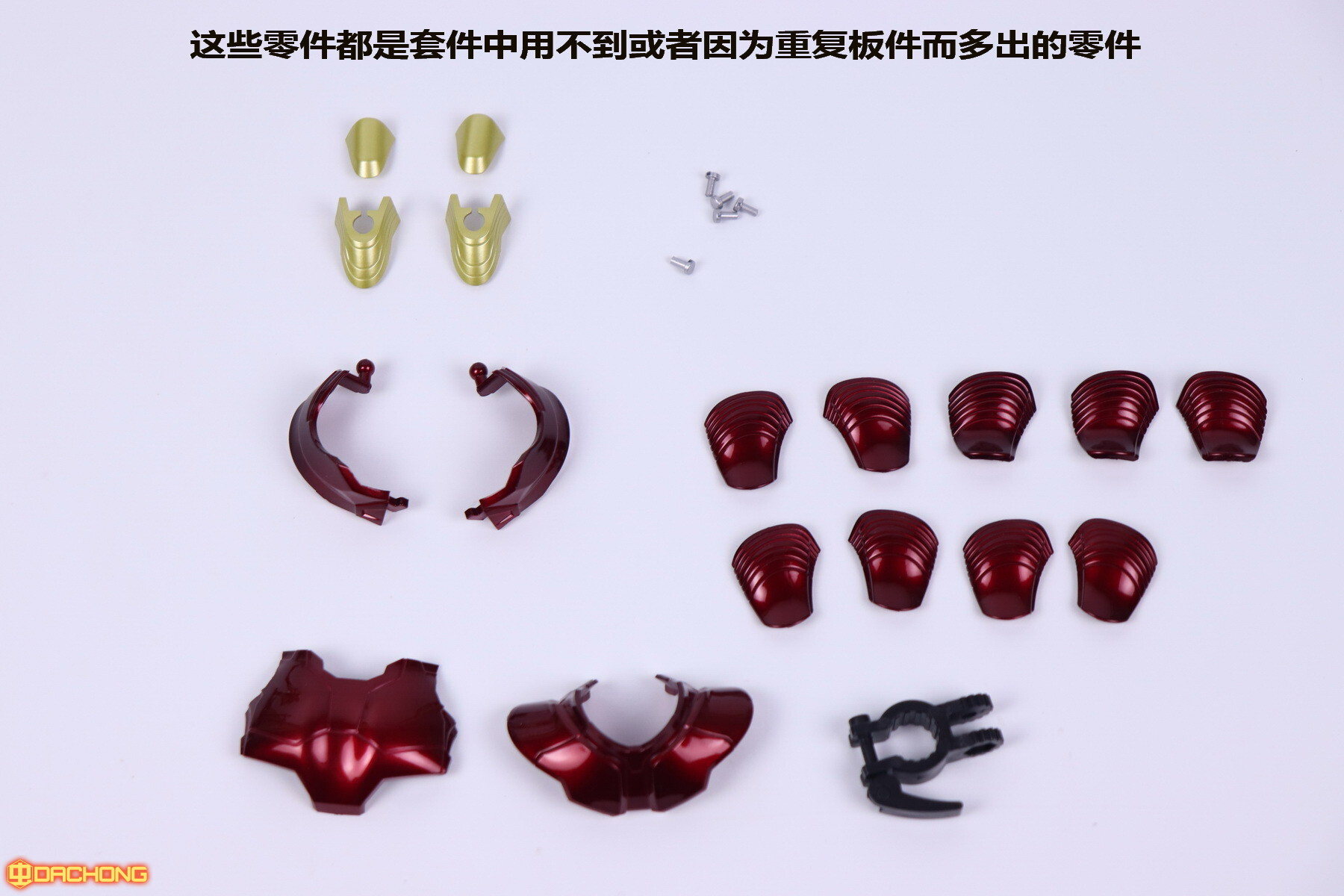 S498_2_e_model_ironman_mk85_dx_062.jpg