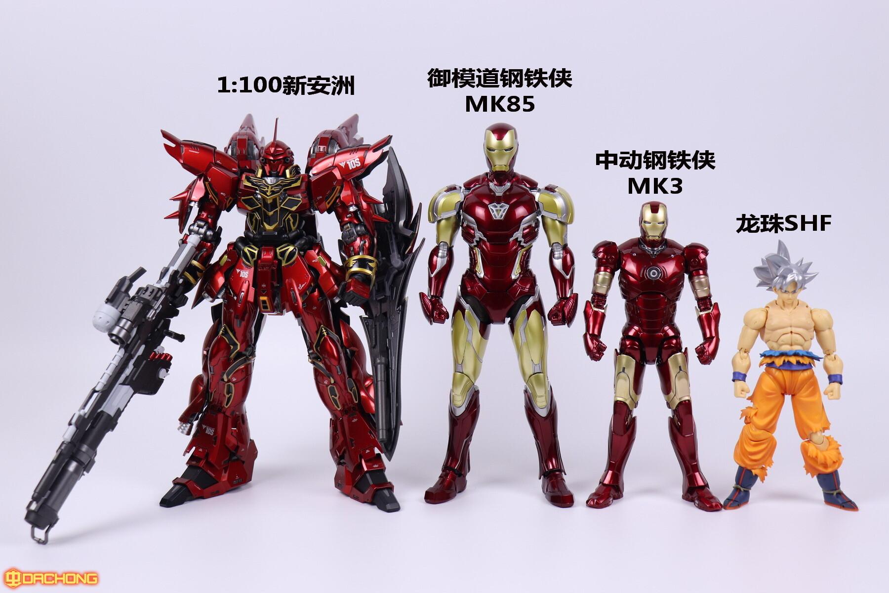 S498_2_e_model_ironman_mk85_dx_063.jpg