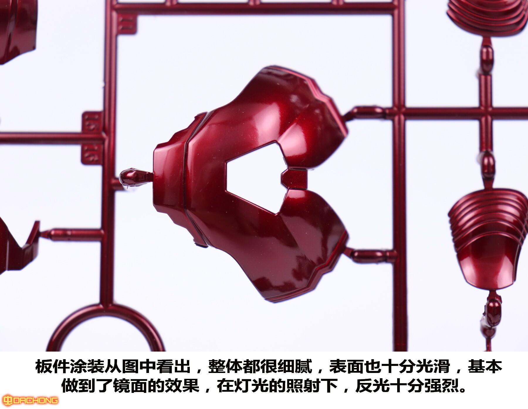 S498_2_ironman_mk85_005.jpg