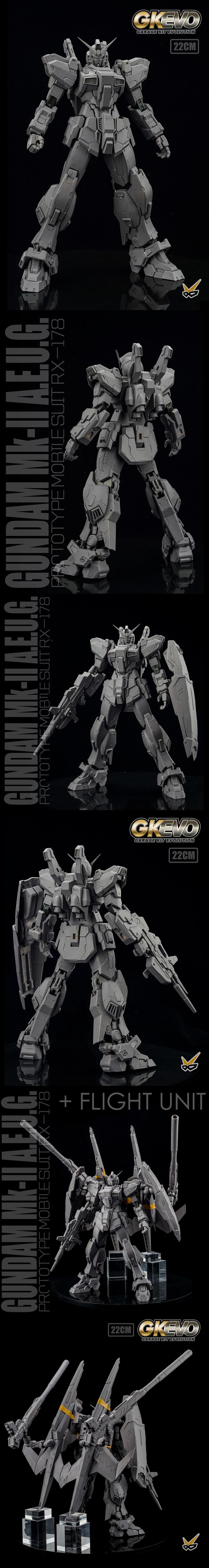 S503_magami_gears_op01_info_006.jpg