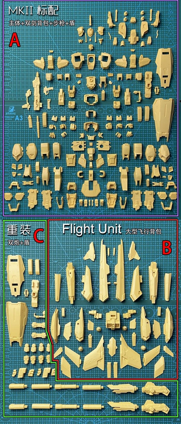 S503_magami_gears_op01_info_007.jpg