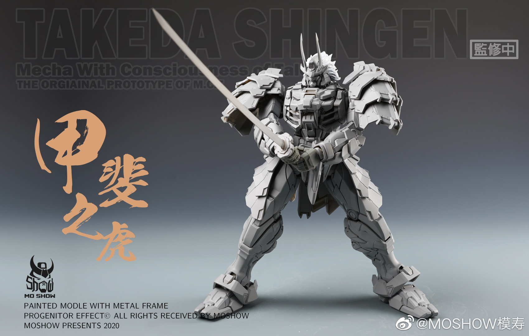 S504_MO_SHOW_takeda_shingen_008.jpg