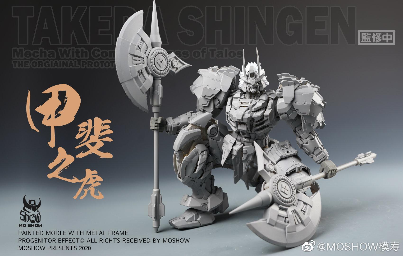 S504_MO_SHOW_takeda_shingen_012.jpg