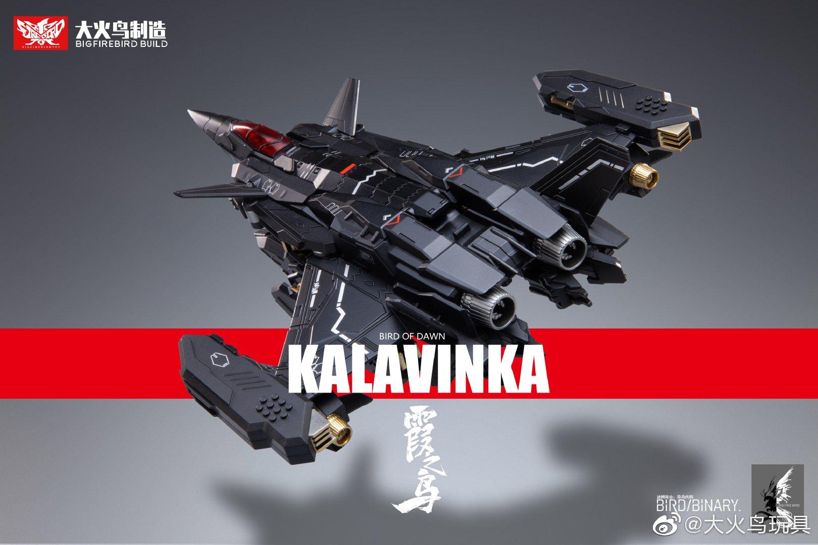 S507_KALAVINKA_BIRD_OF_DAWN_005.jpg