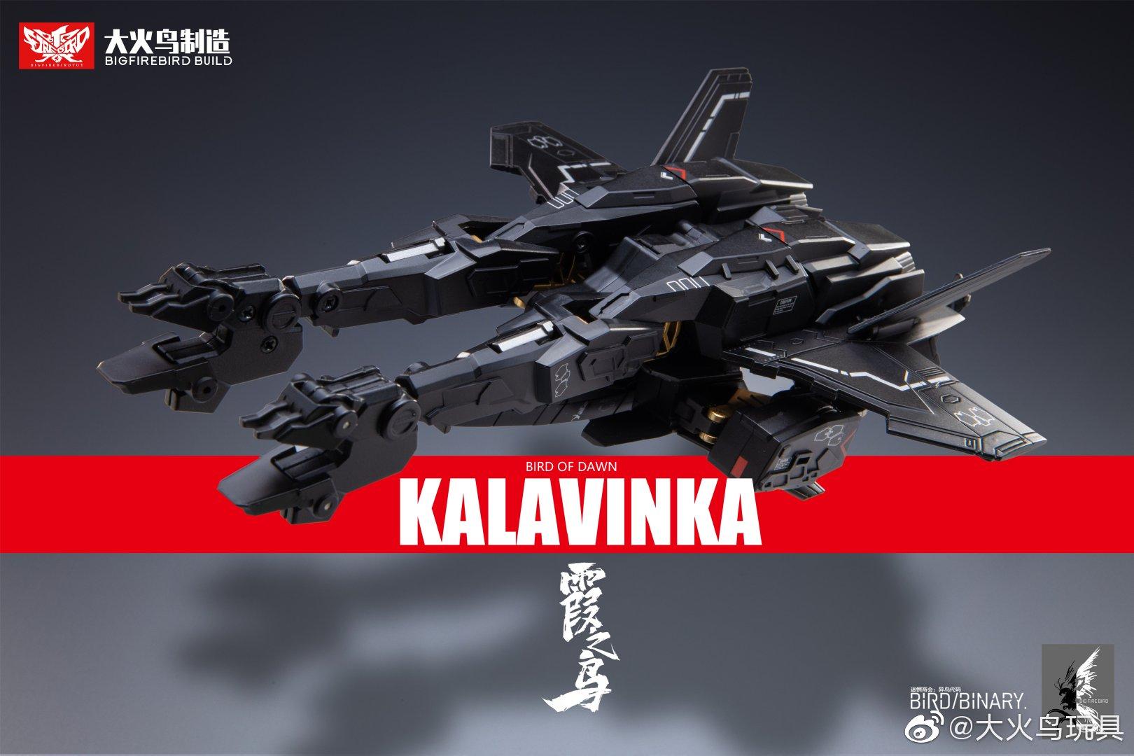 S507_KALAVINKA_BIRD_OF_DAWN_010.jpg