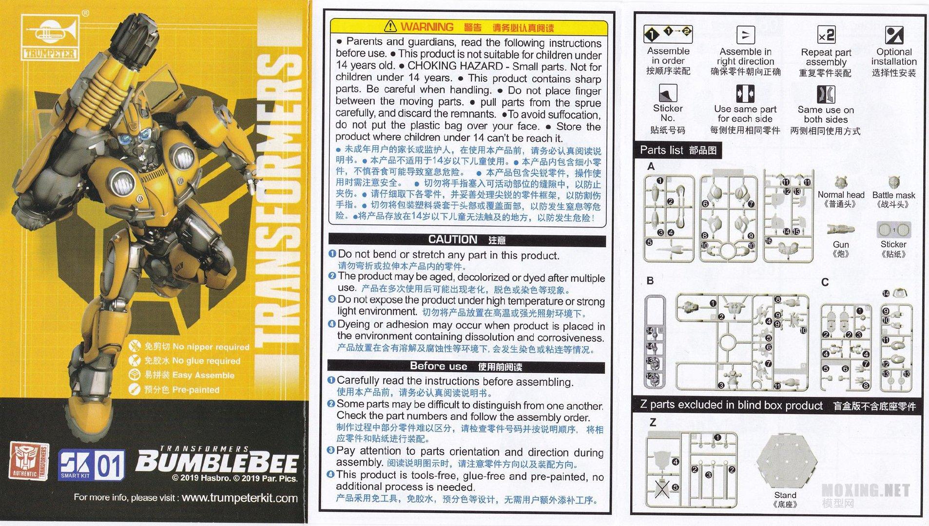 S519_TRUMPETER_BUMBLEBEE_review_010.jpg