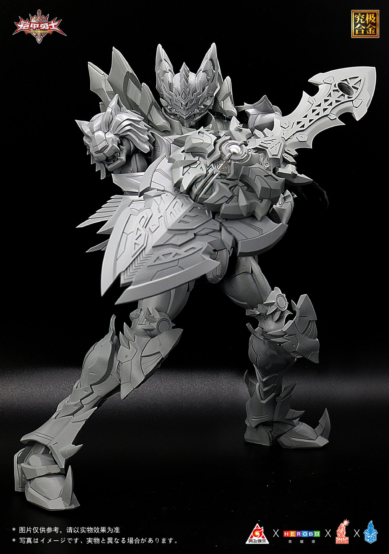 S535_Armor_hero_Emperor_008.jpg