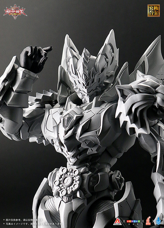 S535_Armor_hero_Emperor_009.jpg