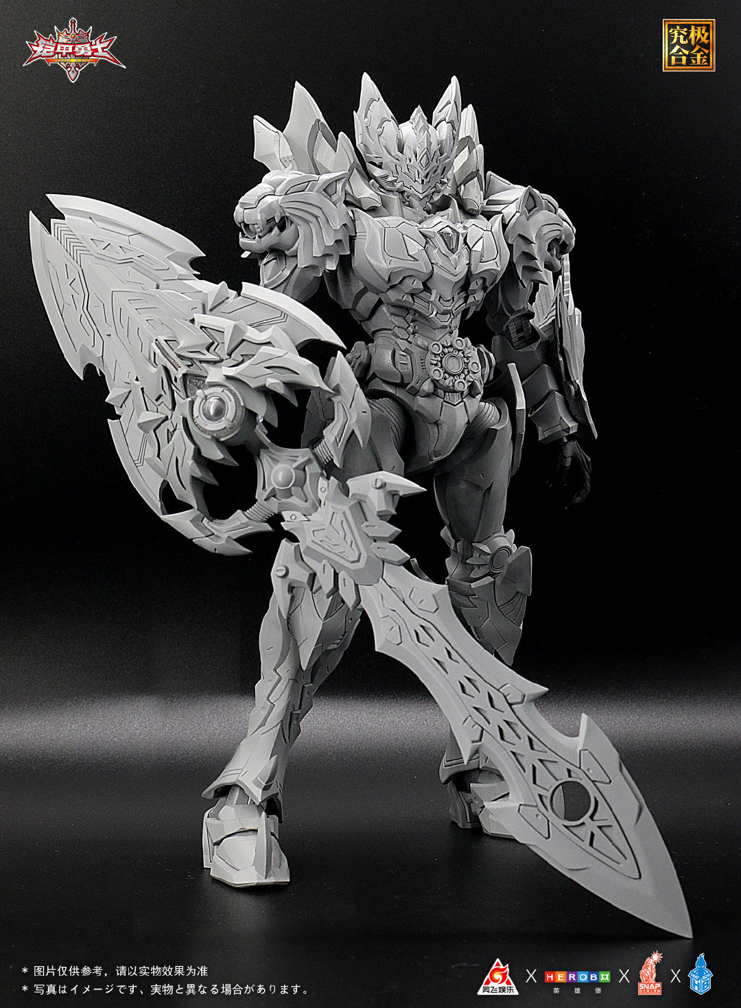 S535_Armor_hero_Emperor_010.jpg