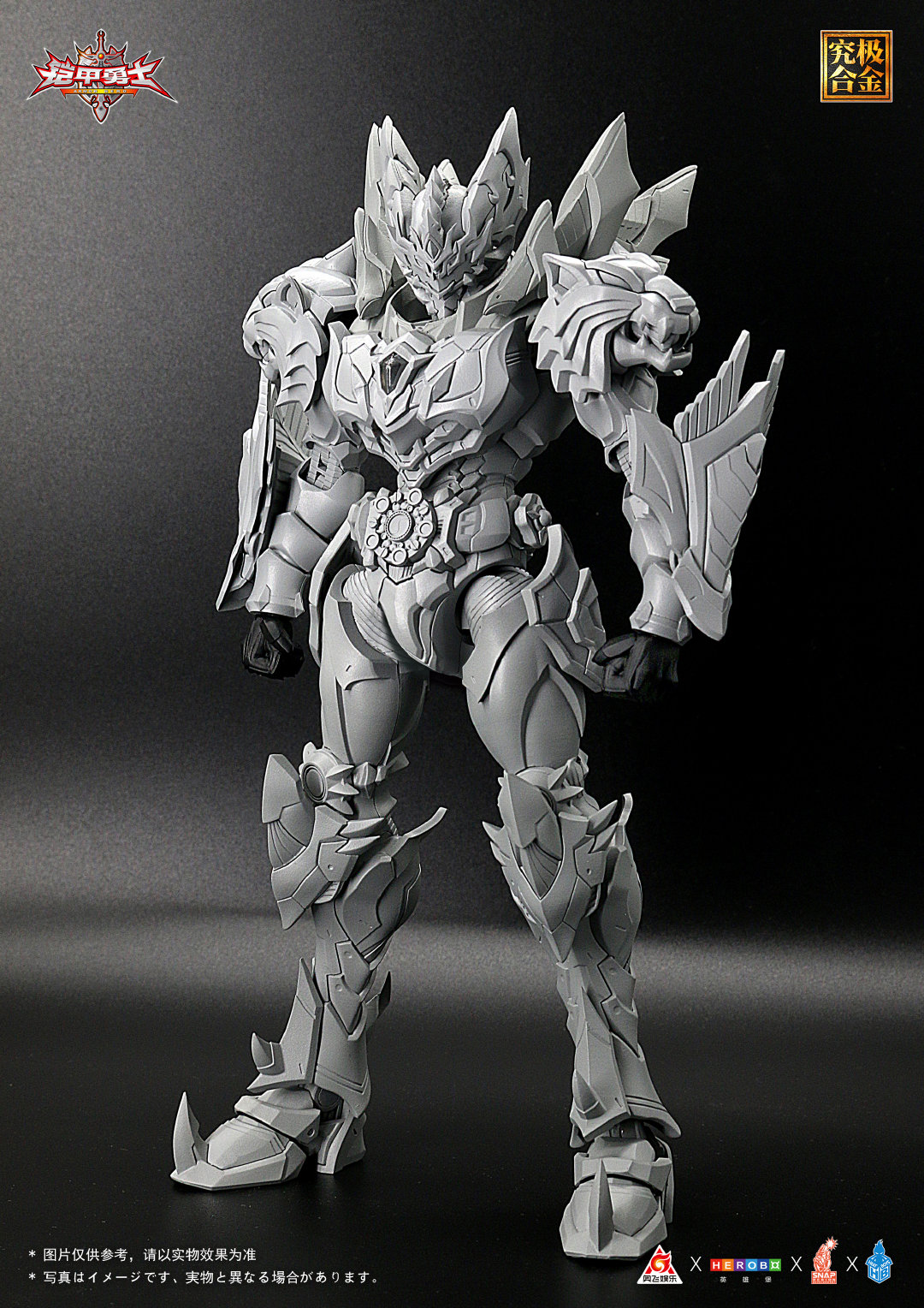 S535_Armor_hero_Emperor_012.jpg