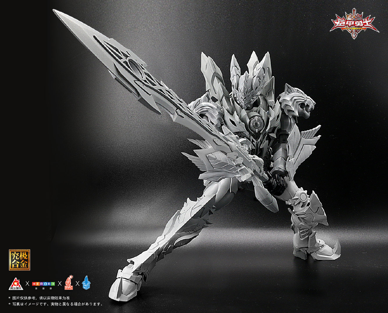 S535_Armor_hero_Emperor_013.jpg