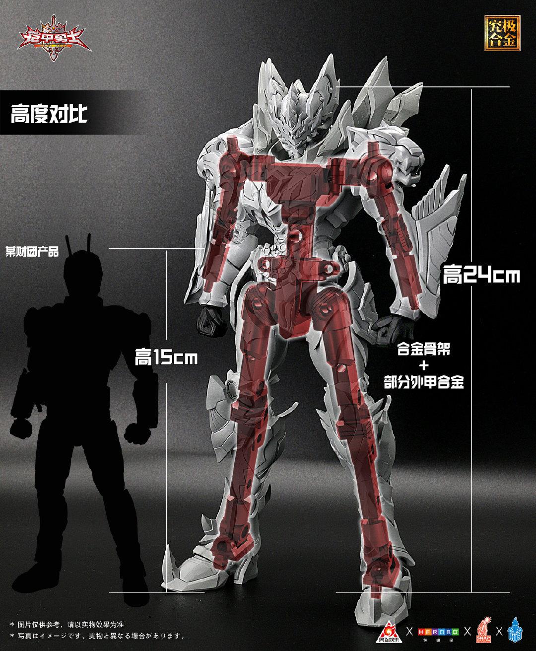 S535_Armor_hero_Emperor_014.jpg