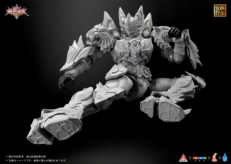 S535_Armor_hero_Emperor_017.jpg