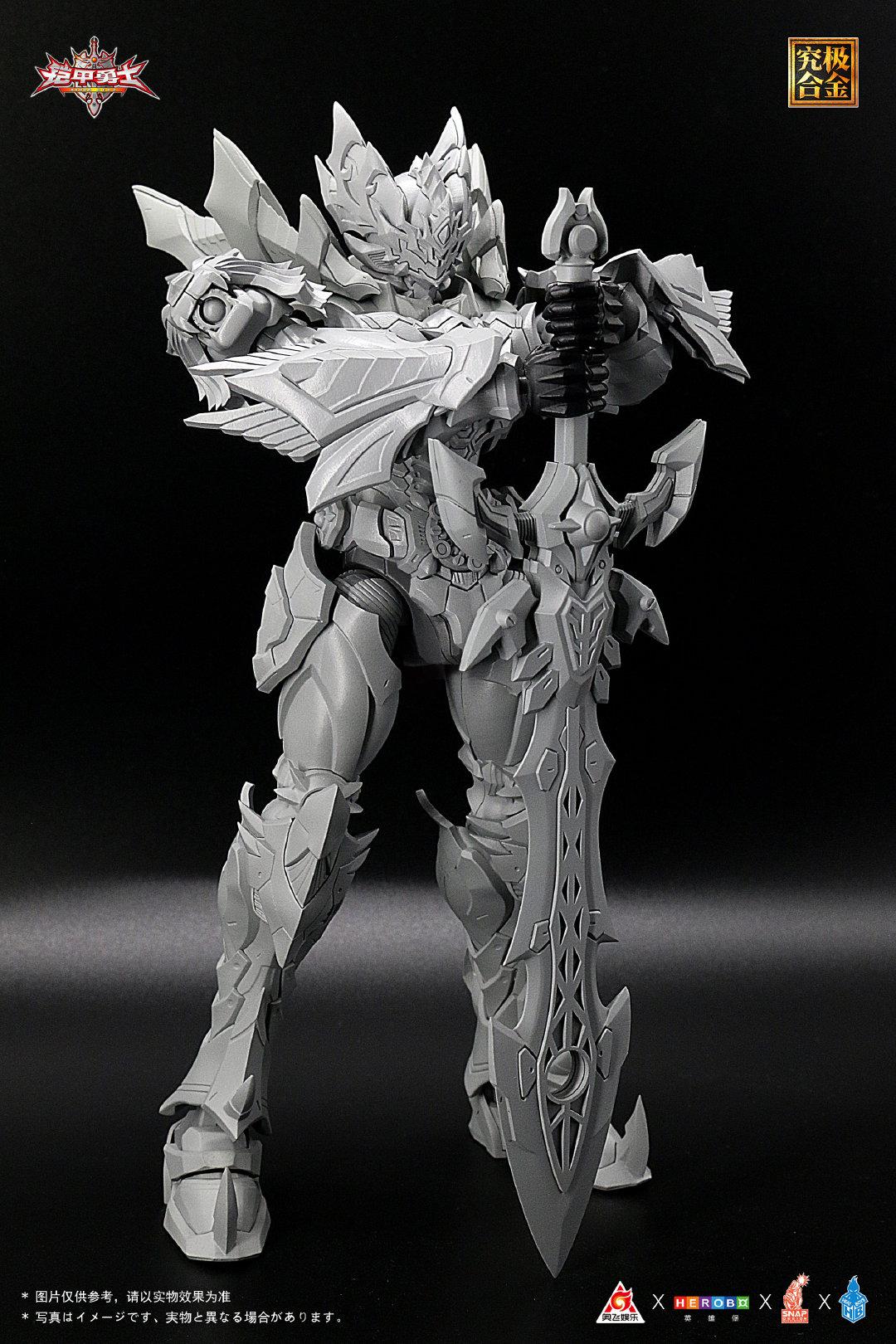S535_Armor_hero_Emperor_018.jpg