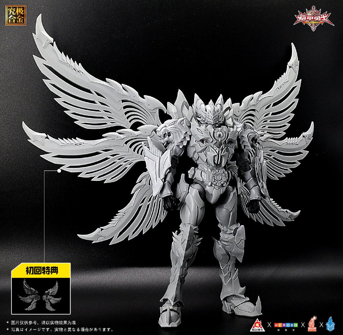 S535_Armor_hero_Emperor_019.jpg