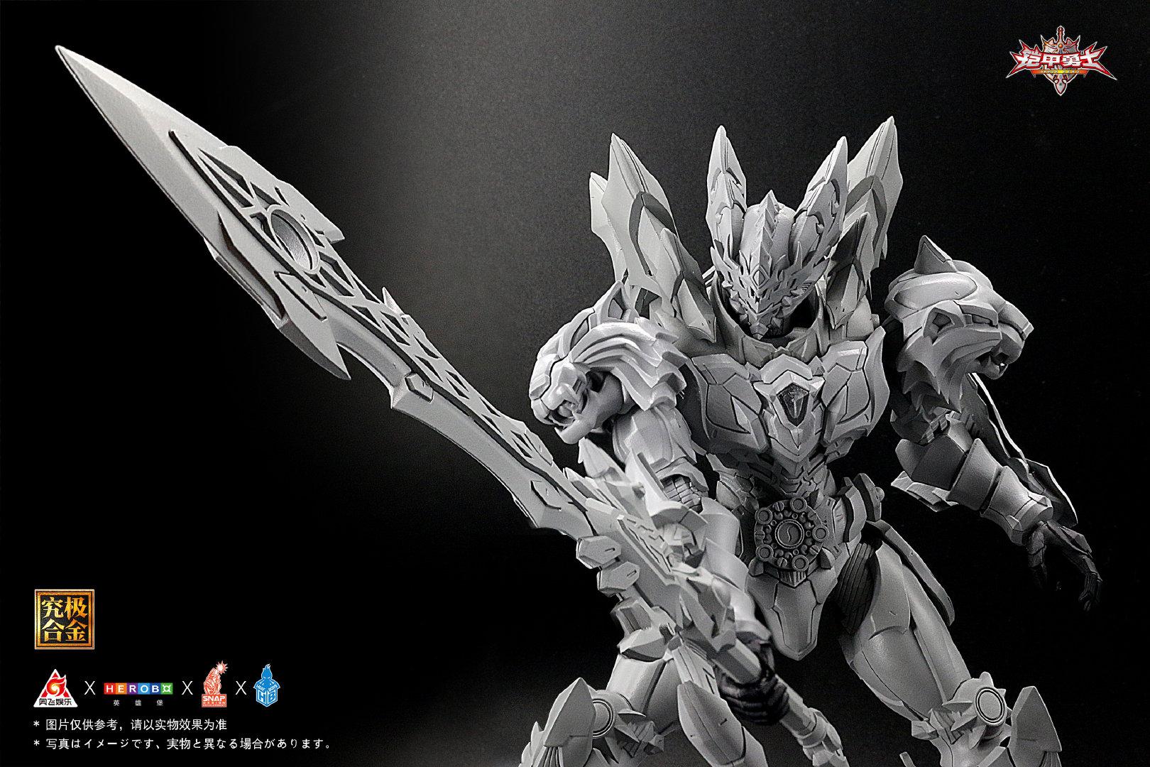 S535_Armor_hero_Emperor_020.jpg