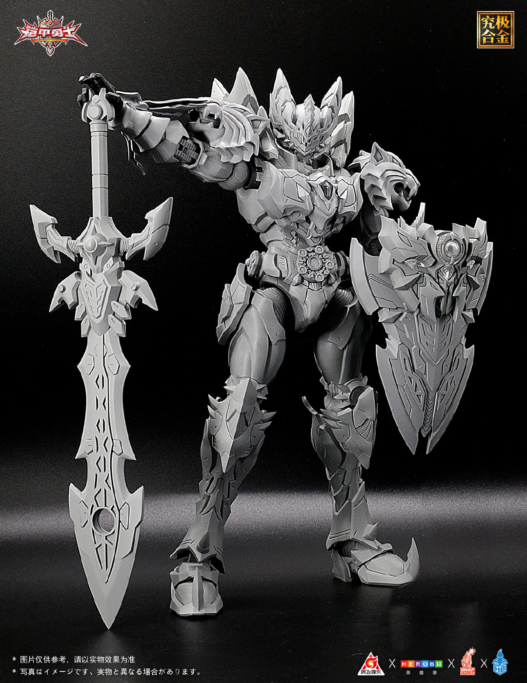 S535_Armor_hero_Emperor_021.jpg