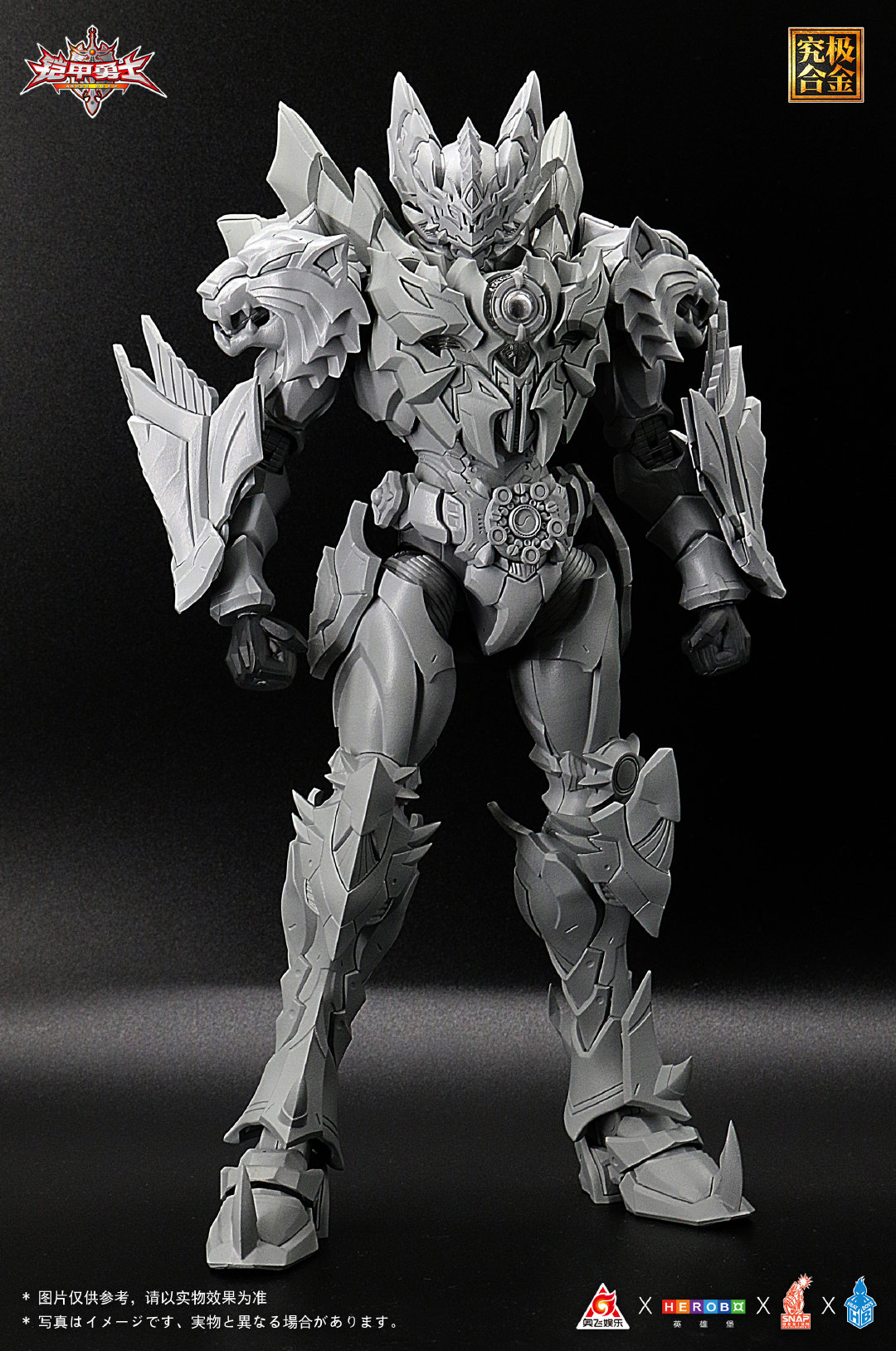 S535_Armor_hero_Emperor_022.jpg