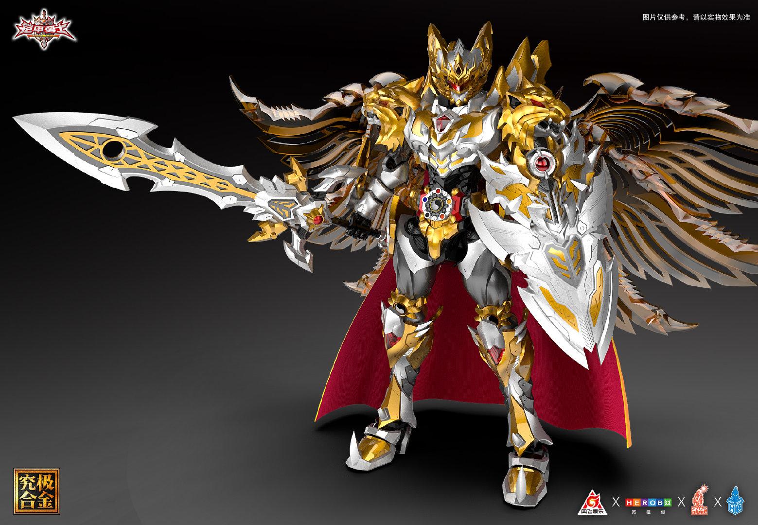 S535_Armor_hero_Emperor_026.jpg