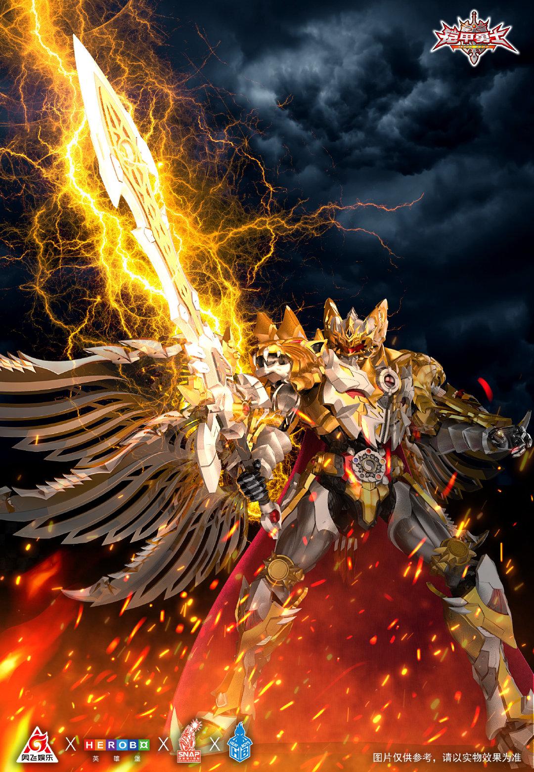 S535_Armor_hero_Emperor_027.jpg