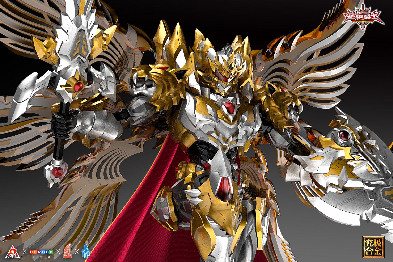 S535_Armor_hero_Emperor_028.jpg