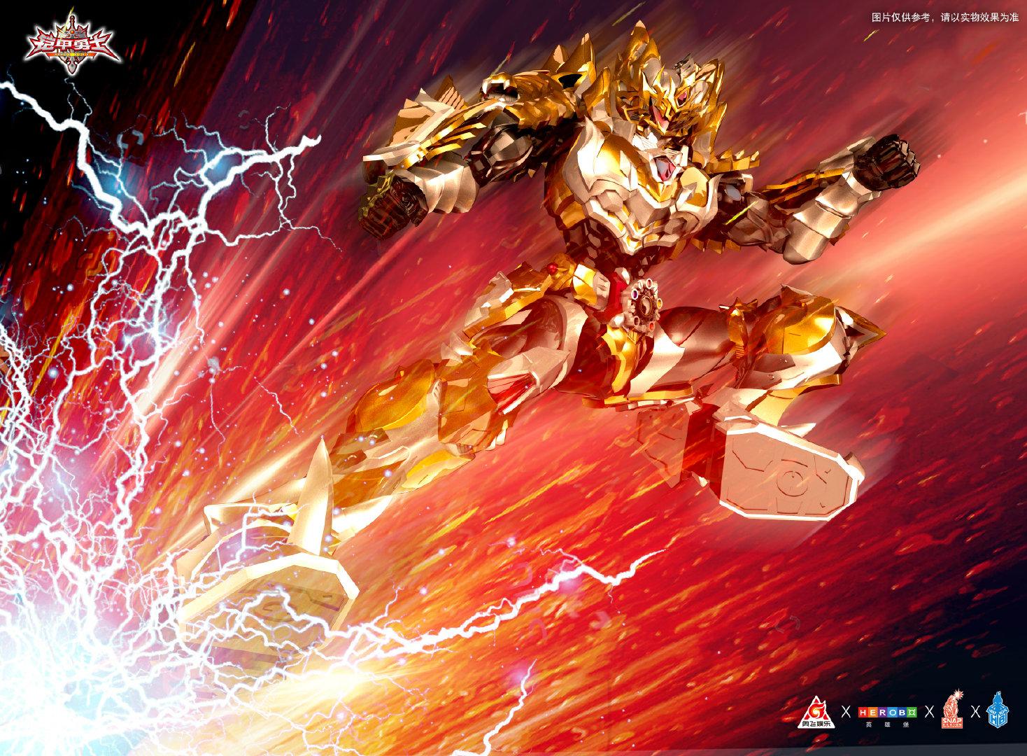 S535_Armor_hero_Emperor_029.jpg
