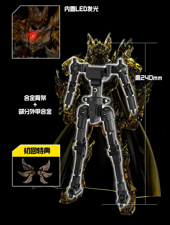 S535_Armor_hero_Emperor_030.jpg