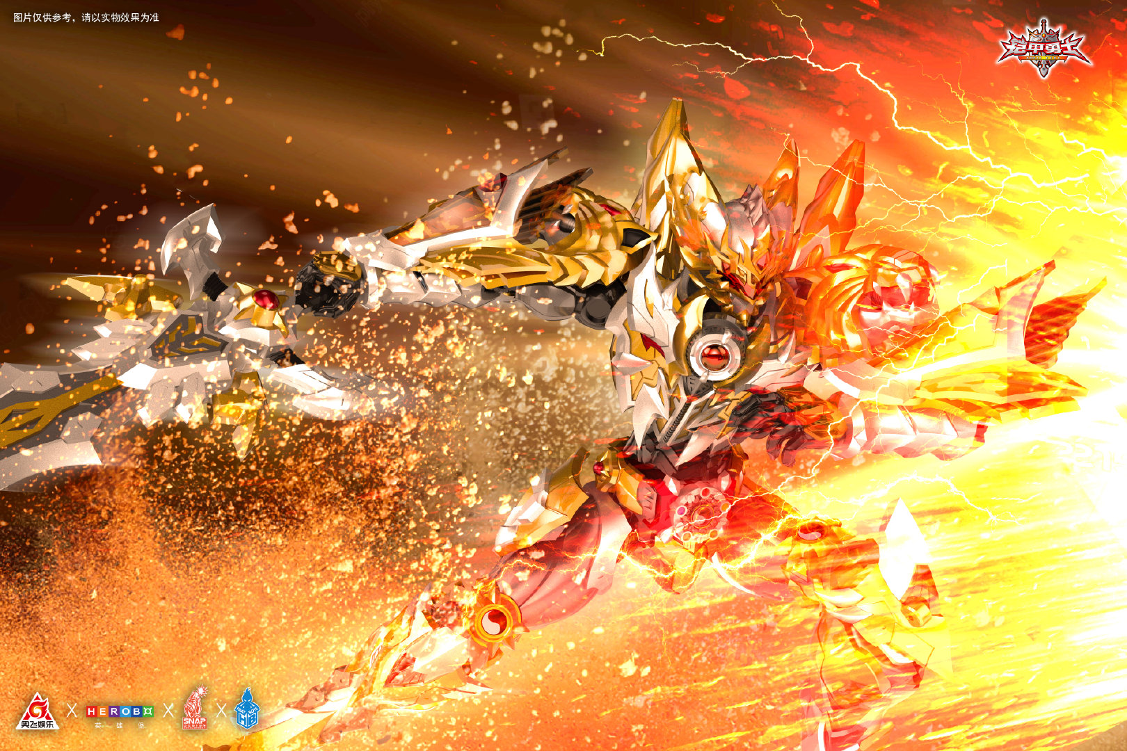 S535_Armor_hero_Emperor_031.jpg