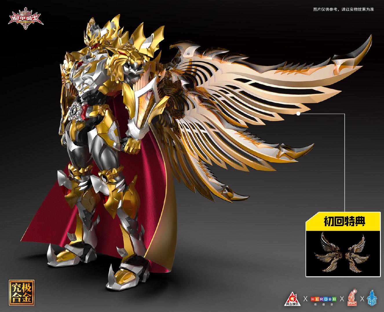 S535_Armor_hero_Emperor_032.jpg