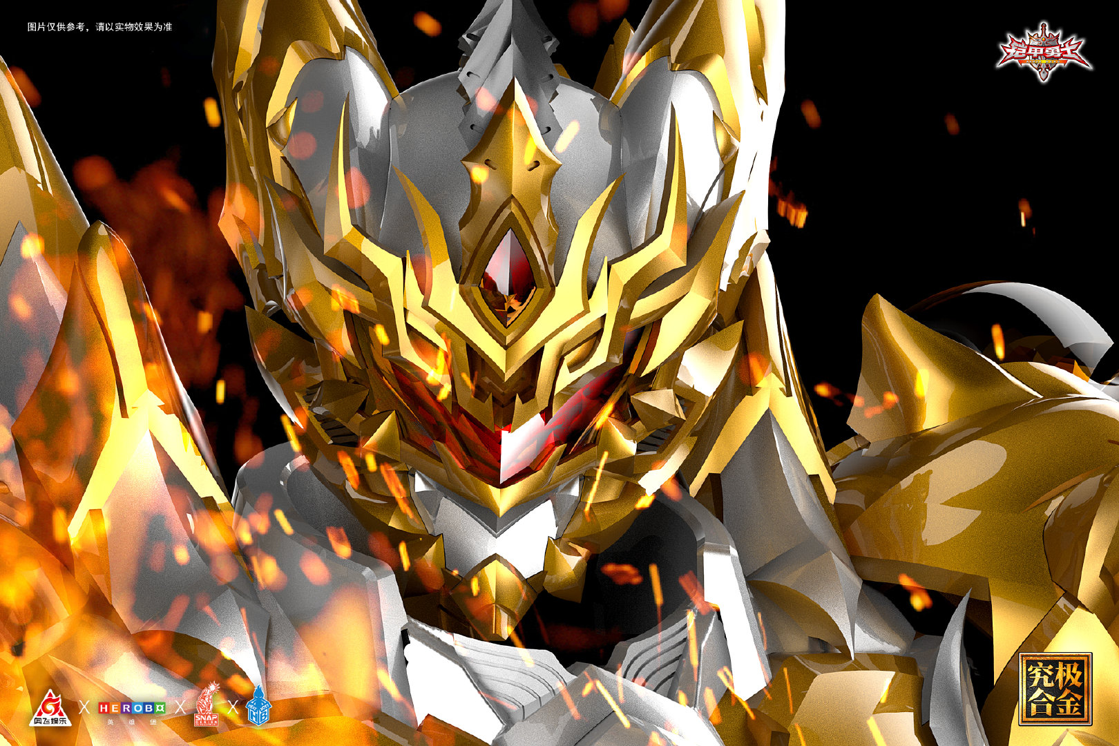 S535_Armor_hero_Emperor_033.jpg