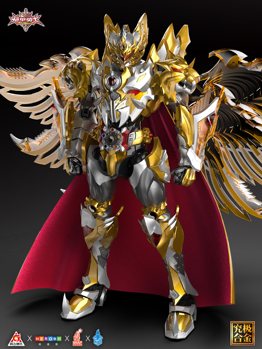 S535_Armor_hero_Emperor_034.jpg