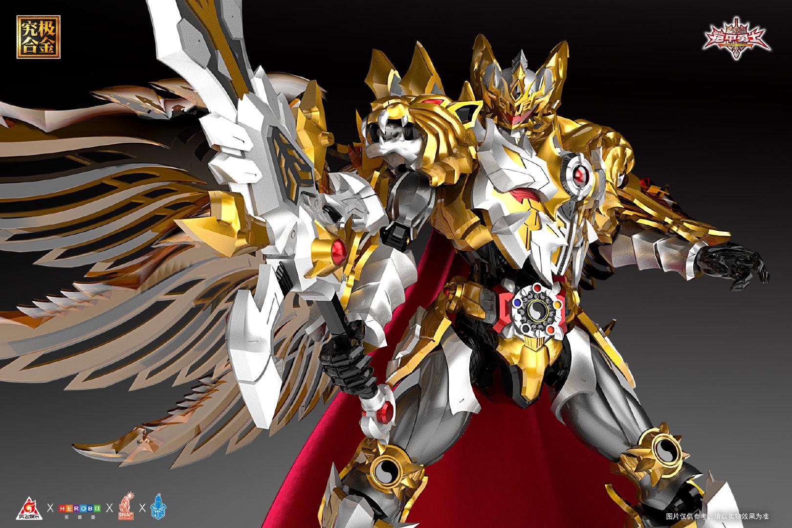 S535_Armor_hero_Emperor_035.jpg