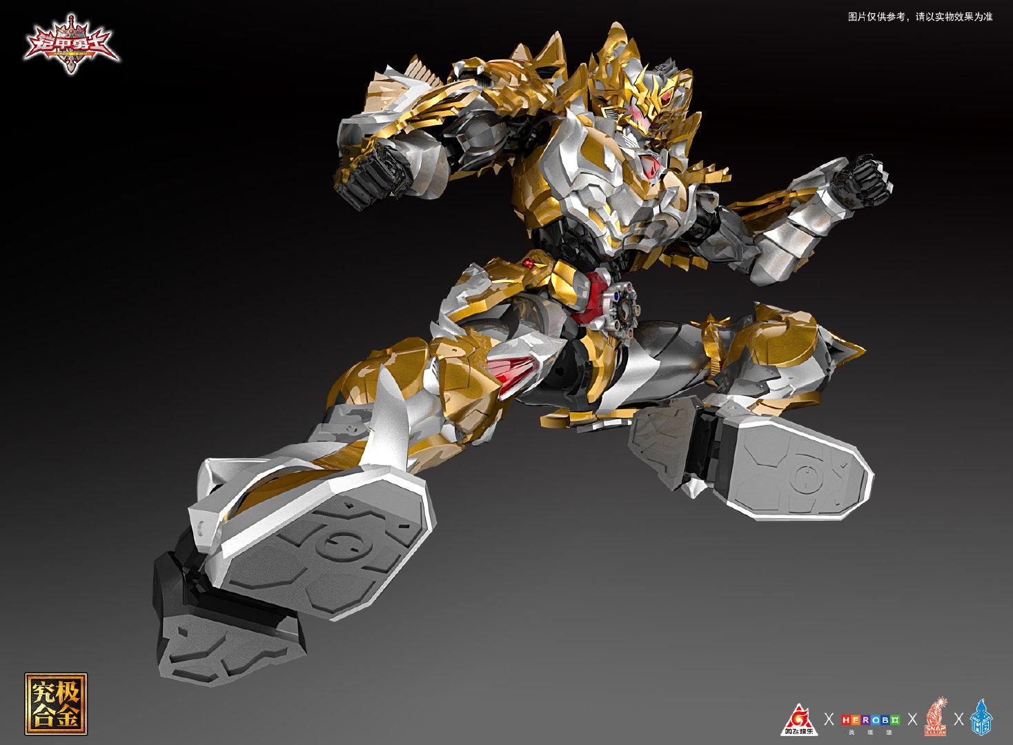 S535_Armor_hero_Emperor_036.jpg