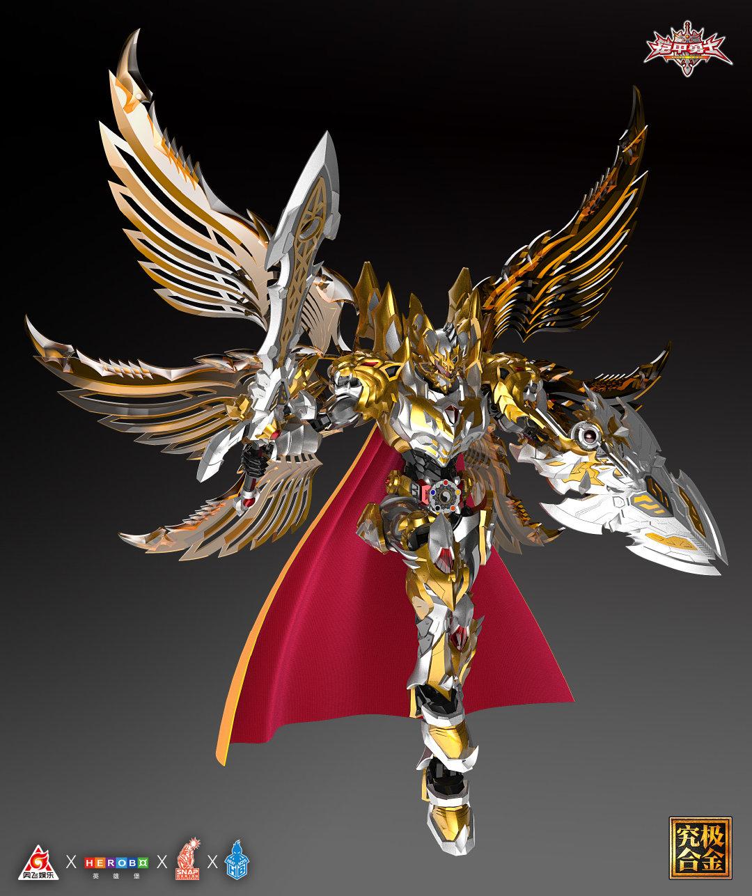 S535_Armor_hero_Emperor_037.jpg