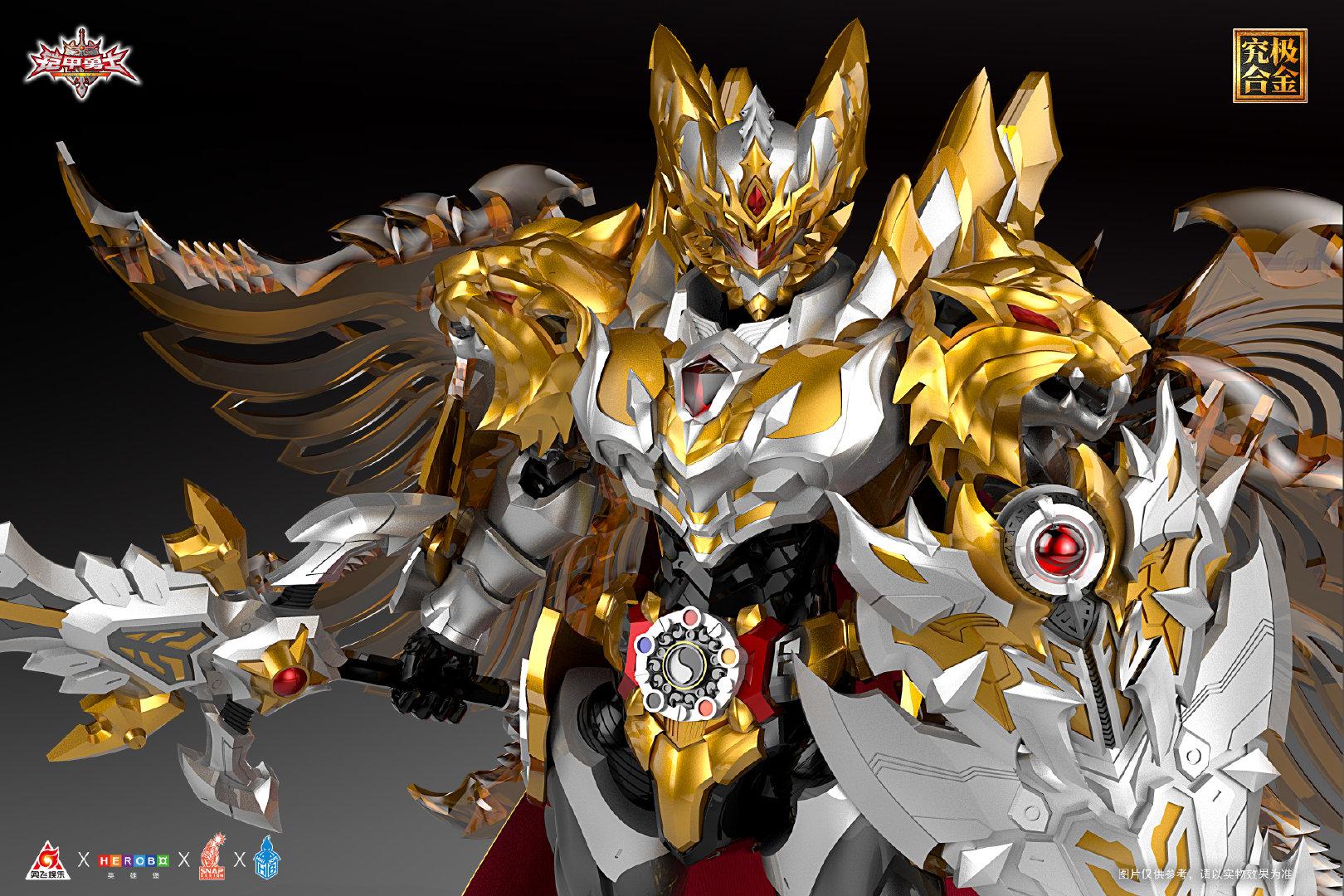 S535_Armor_hero_Emperor_038.jpg