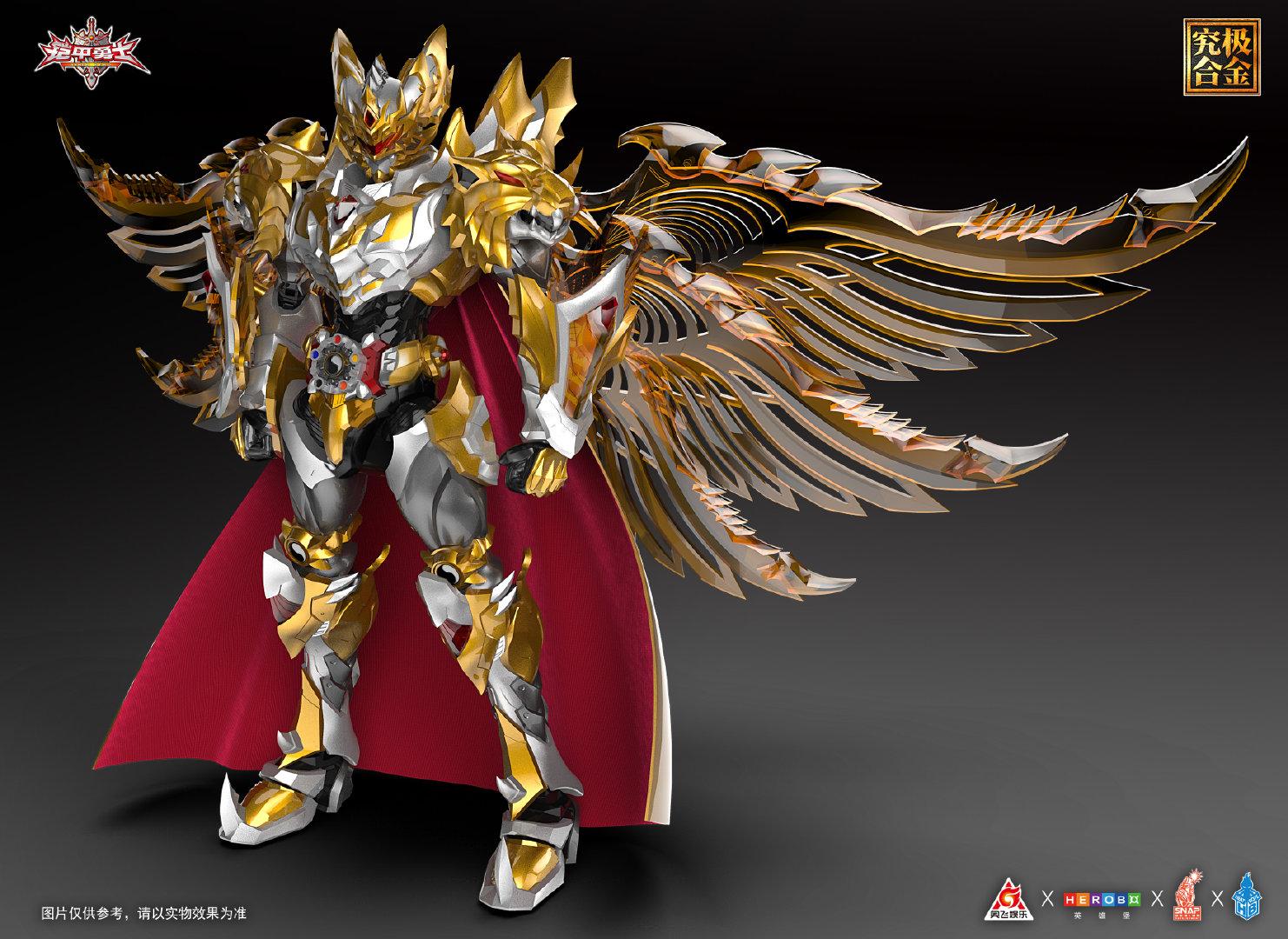 S535_Armor_hero_Emperor_039.jpg