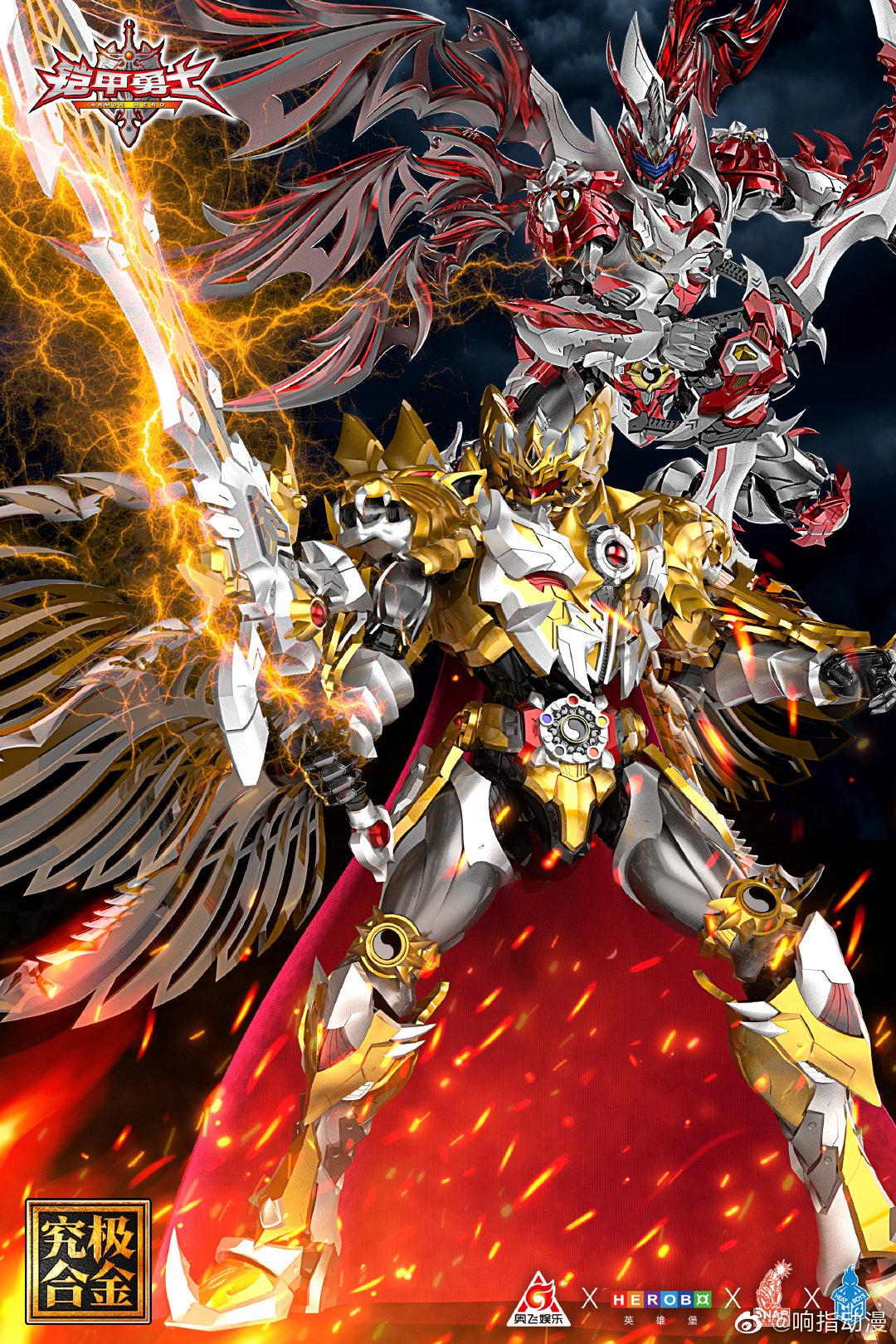 S535_Armor_hero_Emperor_040.jpg