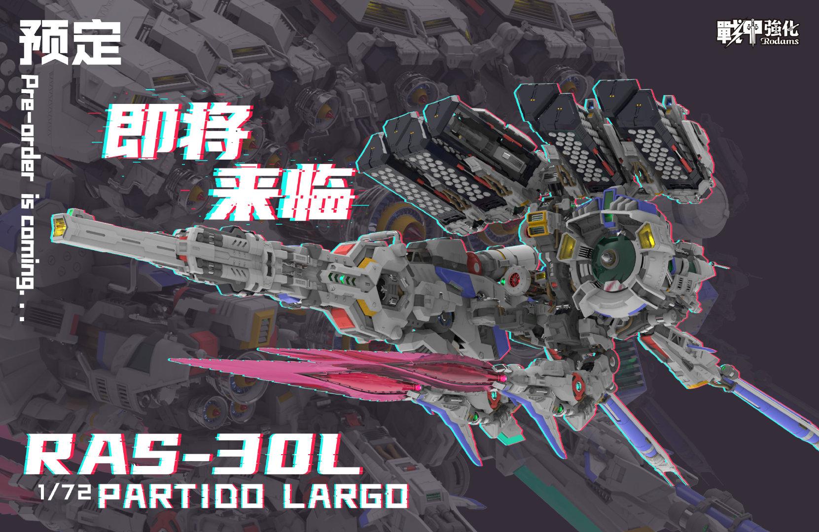 S542_Rodams_PARTIDO_LARGO_info_1226_001.jpg