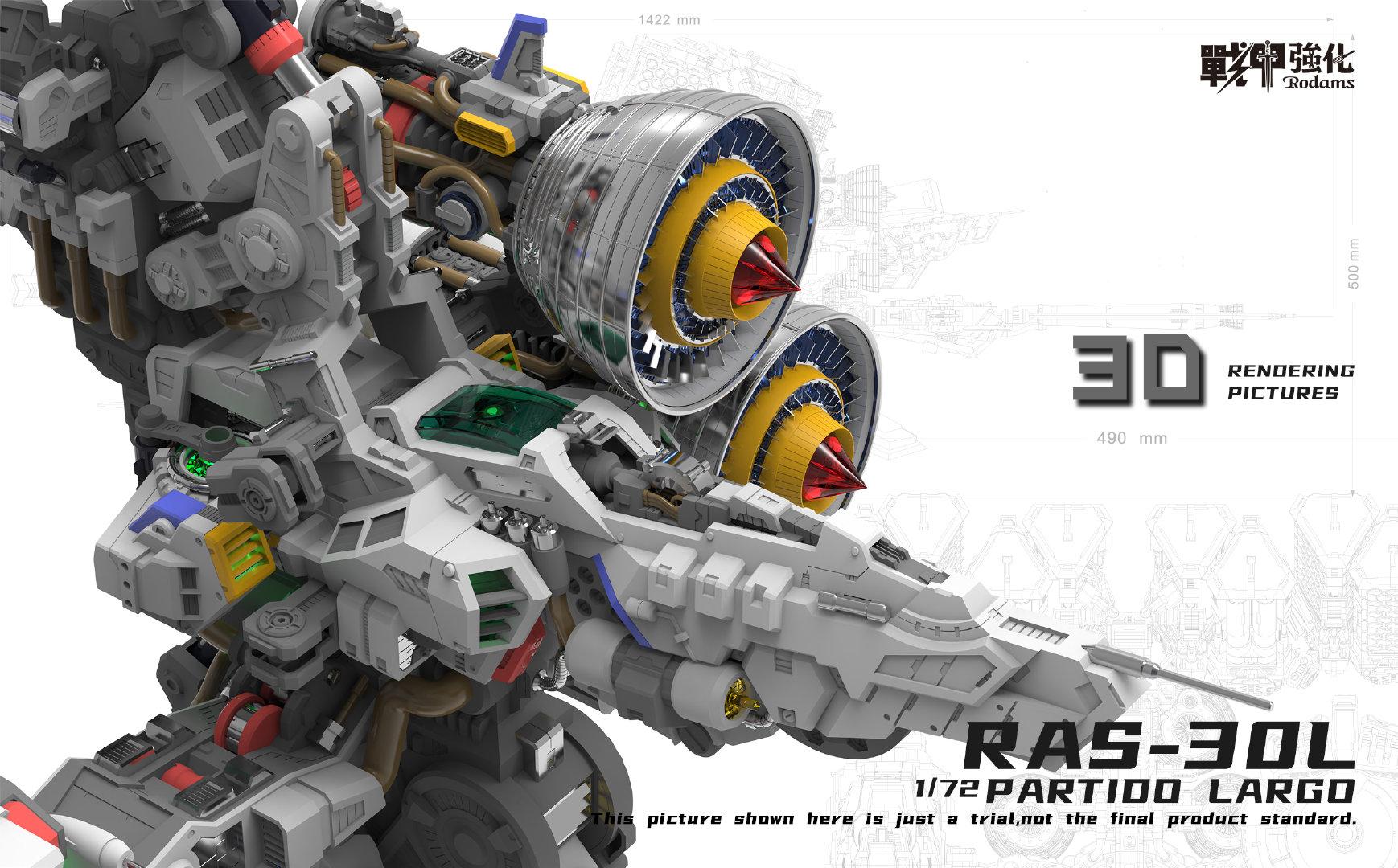 S542_Rodams_PARTIDO_LARGO_info_1226_010.jpg