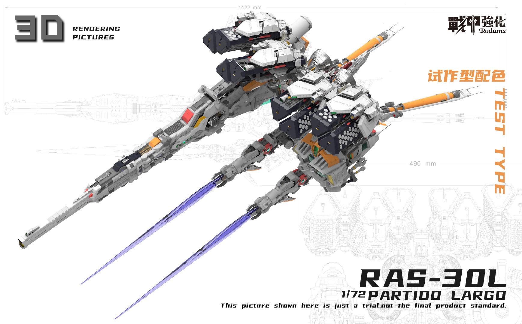 S542_Rodams_PARTIDO_LARGO_info_1226_021.jpg