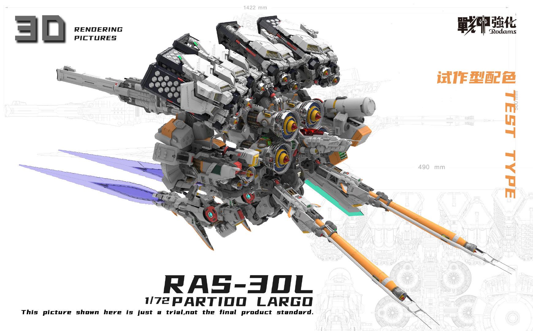 S542_Rodams_PARTIDO_LARGO_info_1226_023.jpg